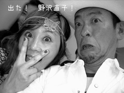 野沢直子の画像 p1_16