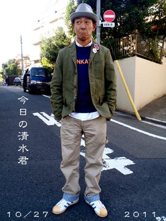 清水圭の画像 p1_38
