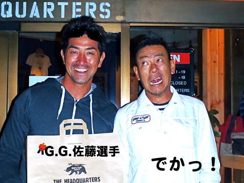 G.G.佐藤の画像 p1_12